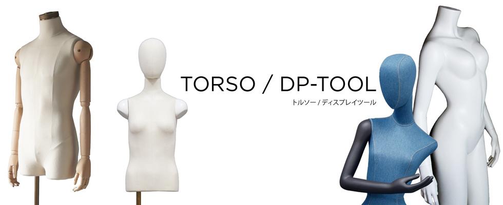 torso-dp-tool